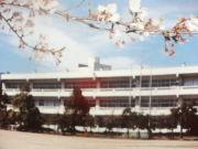 加須市立加須北中学校