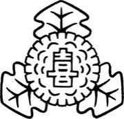 埼玉県戸田市立喜沢小学校
