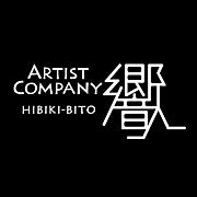 Artist Company 響人