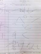 ボールペンだと上手く書けない。