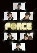 【FORCE】