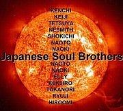 Japanese Soul Brothers JSB