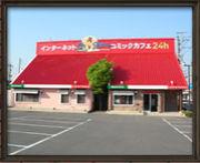 募れ!!コンパラ名古屋西店!!