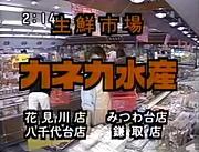 千葉テレビのCMが好き!