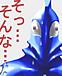 ツナミノユウ/シュメール星人