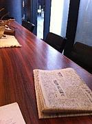 名古屋☆日経新聞を読む朝食会