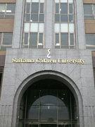 埼玉学園大学