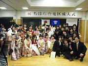 魁!!早川学級☆3-7☆