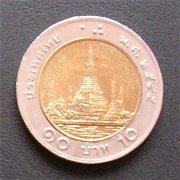 10バーツ硬貨