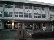秋田市立八橋小学校