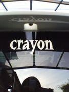 《crayon》