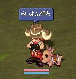牛が好き(TS