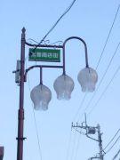 弦巻.com