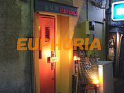 Euphoria ゴールデン街