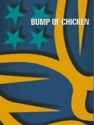 BUMP OF CHICKEN in九州・熊本