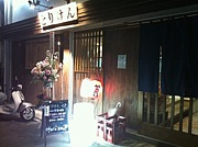 鳥研究所 とりけん @武蔵新城