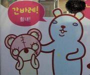 韓国語で会話をしよう!!