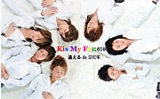Kis-My-Ft2♡福岡
