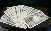 私と一緒にお金を儲けましょう