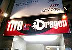 TiTO Dragon