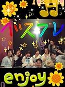 My Best Friend★in 静岡☆