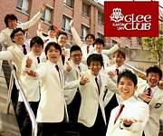 関西大学グリークラブ