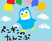 ペンギンのたんこぶ