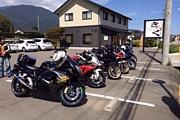 とことこ Rider's岐阜