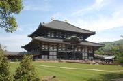 世界遺産 日本の旅