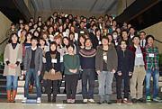 若松第四中学校(今年31歳)