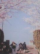 児島第一高等学校