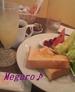 目黒で朝食会♪