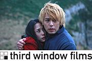 Third Window Films