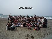 ☆2010年度126デイリー☆