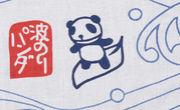 47都道府県生茶パンダ同盟