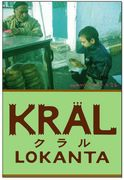 KRAL クラル 名古屋トルコ料理