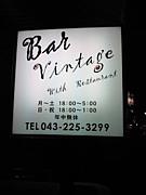 Bar Vintage