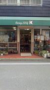 Fancy Shop K