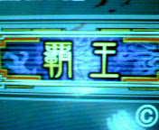 パンヤクラブ@三国志大戦
