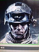 BF(PS3)兵士駐屯所