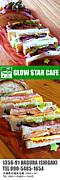 沖縄 名蔵 GLOW STAR CAFE