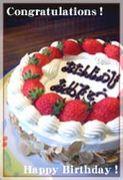 eighterの誕生日