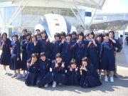 Harada Blue JAZZ Orchestra