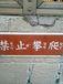 日中語をよく使う人