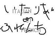 熊本 イタリアン&フレンチ