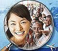 青年海外協力隊 2010春募集