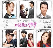 韓国ドラマ 「未来の選択」