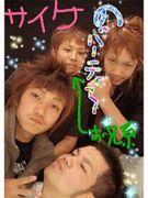 mixi磐田(*≧m≦*)