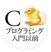 takatsuka班@生体物理