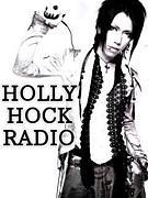 HOLLY HOCK RADIO